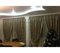 Пошив штор, ремонт одежды - Ателье, обувные мастерские, мелкий ремонт в Краснодарском Крае