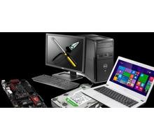 Ремонт и настройка компьюторов - Компьютерные услуги в Геленджике