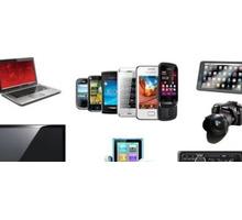 Ремонт планшетов, цифровой, бытовой техники - Компьютерные услуги в Геленджике