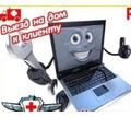 Ремонт, настройка принтеров, оргтехники, сети видео - Компьютерные услуги в Геленджике