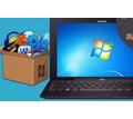 Установка ПО, Windows. Компьютерный мастер - Компьютерные услуги в Геленджике