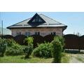 Обмен дом 245м2 (коттедж) в г. ПРИМОРСКО-АХТАРСКЕ НА КВАРТИРУ В гКраснодаре - Коттеджи в Краснодарском Крае
