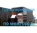 Квартирный переезд из Анапы по России - Грузовые перевозки в Анапе