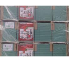 Гипсокартон влагостойкий 9,5 - Листовые материалы в Краснодаре