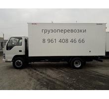 Квартирный переезд из Апшеронска по России - Грузовые перевозки в Краснодарском Крае