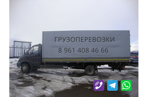 Квартирный переезд по России, фото — «Реклама Горячего Ключа»