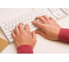 Удалённый работник - наборщик текстов - СМИ, полиграфия, маркетинг, дизайн в Новокубанске