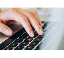 Набор текстов дома на своём ПК - Частичная занятость в Курганинске