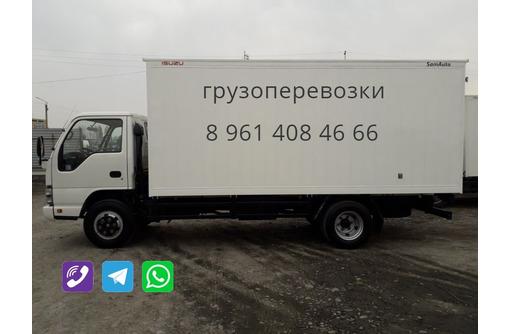 Квартирный переезд из города Гулькевич по России - Грузовые перевозки в Гулькевичах