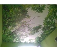 Натяжные потолки от производителя - Натяжные потолки в Краснодарском Крае