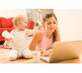 Удаленная Работа (на дому) в интернете для женщин - Работа на дому в Темрюке
