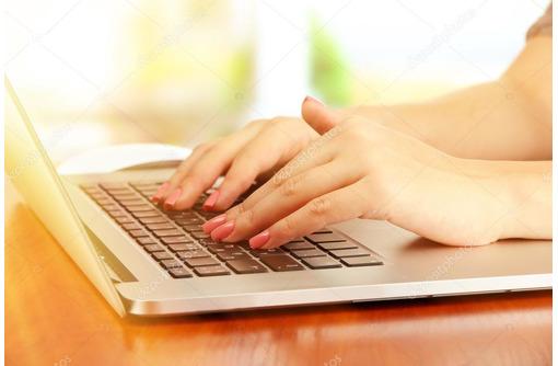 Перепечатка текстов (свободный график) - СМИ, полиграфия, маркетинг, дизайн в Армавире