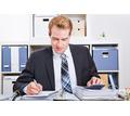 Помощник бухгалтера на первичные документы - Бухгалтерия, финансы, аудит в Краснодарском Крае