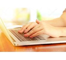 Надомный сотрудник - наборщик текстов - СМИ, полиграфия, маркетинг, дизайн в Адлере