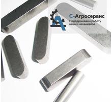 шпоночный материал оптом и в розницу - Металлы, металлопрокат в Кропоткине