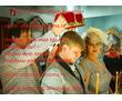 воздействия приворот таро руны, фото — «Реклама Апшеронска»