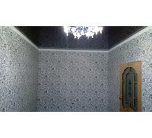Качественный ремонт комнат в Армавире - Ремонт, отделка в Армавире