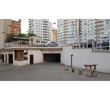 Продаётся парковочное место ЦМР ул. Кубанская Набережная. - Продам в Краснодарском Крае