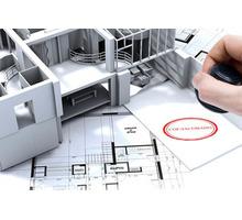 Разрешение (уведомление) на строительство - Юридические услуги в Краснодарском Крае