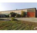 Сдается производственно-промышленное здание - Сдам в Славянске-на-Кубани