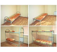 Кровати металлические для строителей оптом и в розницу с доставкой - Мебель для спальни в Туапсе