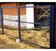Ворота металлические с сеткой - Металлические конструкции в Кореновске
