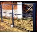 Ворота металлические с сеткой - Металлоконструкции в Кореновске
