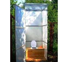 Туалет садовый с сиденьем - Садовая мебель и декор в Кореновске