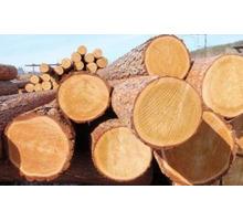 Продам лес пиловочник хвойный - Пиломатериалы в Краснодарском Крае