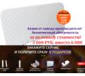 Экономичный кварцевый обогреватель - Газ, отопление в Краснодарском Крае