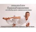 Репетитор по восстановлению суставов и позвоночника - Мастер-классы в Сочи