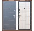 Входная дверь Сити Чёрный муар / Сосна Прованс 80 мм. Россия : - Двери входные в Краснодарском Крае