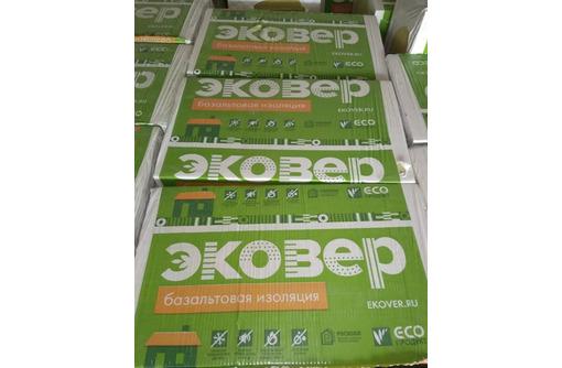 Теплоизоляция Эковер в Армавире и Новокубанске - Изоляционные материалы в Армавире