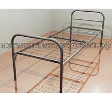 Железные кровати для рабочих Анапа - Специальная мебель в Апшеронске