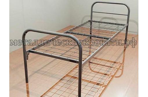 Железные кровати для рабочих Белореченск - Мебель для спальни в Белореченске