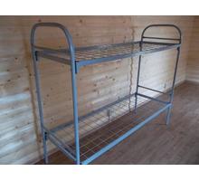 Кровати для рабочих (железные) - Специальная мебель в Апшеронске