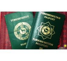 Перевод с туркменского языка в Краснодаре - Переводы, копирайтинг в Краснодаре
