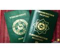 Перевод с туркменского языка в Краснодаре - Переводы, копирайтинг в Краснодарском Крае