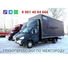 Квартирный переезд из Кропоткина по России - Грузовые перевозки в Краснодарском Крае