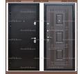 Входная дверь Леда 1,8 мм Медный антик / Венге 90 мм. Россия - Двери входные в Краснодарском Крае