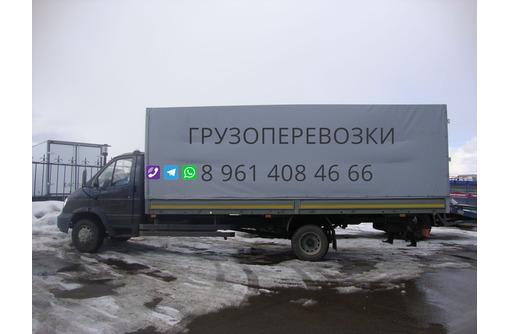 Квартирный переезд из Крымска по России, фото — «Реклама Крымска»