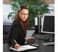 . Специалист сервисного отдела - Секретариат, делопроизводство, АХО в Кропоткине