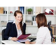 Секретарь-делопроизводитель - Секретариат, делопроизводство, АХО в Краснодарском Крае