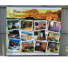 активный отдых на турбазе Грэгори-клаб - Гостиницы, отели, гостевые дома в Тихорецке