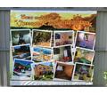 активный отдых на турбазе Грэгори-клаб - Гостиницы, отели, гостевые дома в Краснодарском Крае