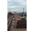 Рельсы Р65 (2012-2016 г.в.) - Металлоконструкции в Краснодаре