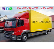 Квартирный переезд из Курганинска по России - Грузовые перевозки в Курганинске