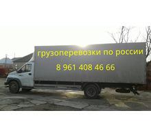 Квартирный переезд из Новокубанска по России - Грузовые перевозки в Новокубанске