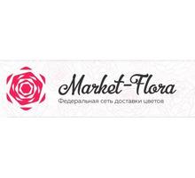 Федеральная сеть по доставке цветов Маркет-Флора - Комнатные растения в Сочи