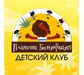 Управляющий в образовательно-развлекательный  центр - Руководители, администрация в Лабинске